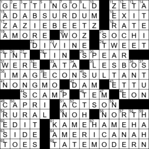 To A Ridiculous Extent Crossword Clue Archives Laxcrossword Com